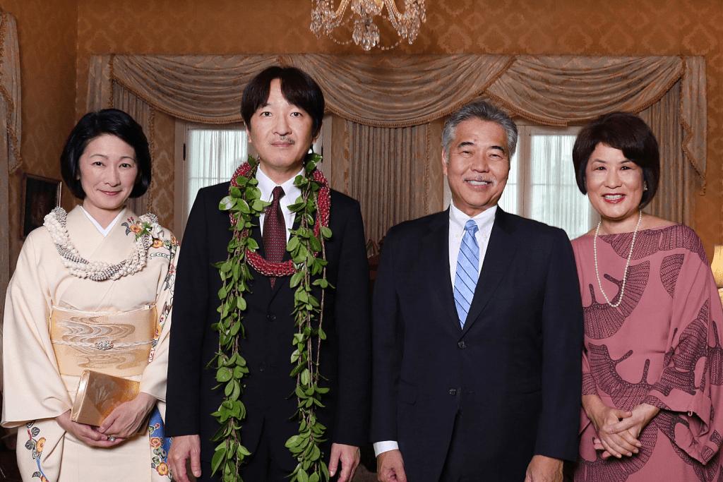 Gallery - Prince Akishino Reception (2018)